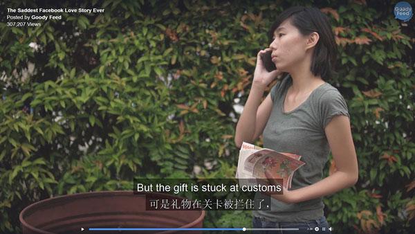 """武吉巴督邻里警局和传媒公司合作推出预防诈骗的""""人鬼恋""""视频,引起网民热议。(视频截图)"""