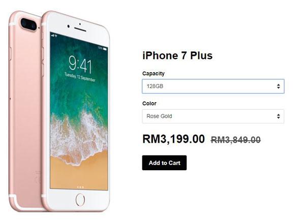 網上資料顯示的iPhone 7 Plus手機的跌幅。