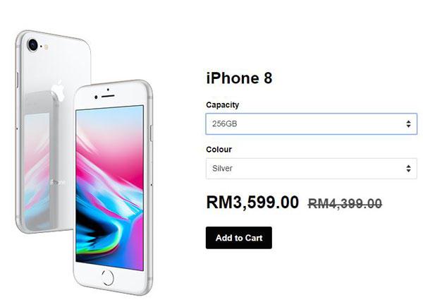 iPhone 8手機也跌價。