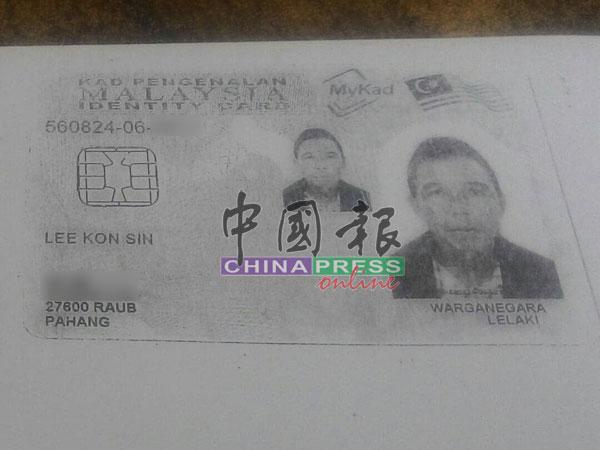 消拯員確認遭活埋的華裔工友為李坤勝(譯音,Lee Kon Sin),目前正在積極救援中。