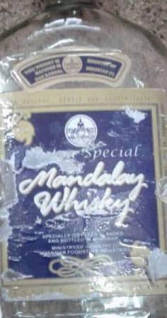 ■曼德勒威士忌(Mandalay Whiskey)