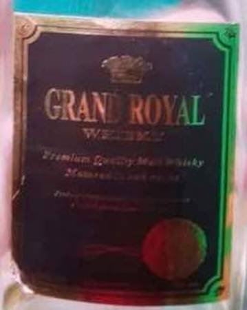 ■金牌威士忌(Grand Royal Whisky)