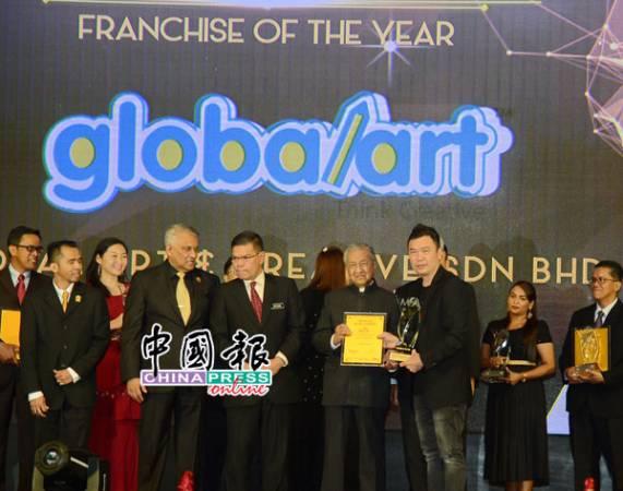 馬哈迪(前排右2)頒發年度最佳特許經銷商獎給Globalart私人有限公司創辦人吳山發,左起為拉扎里及賽夫丁納蘇迪安。
