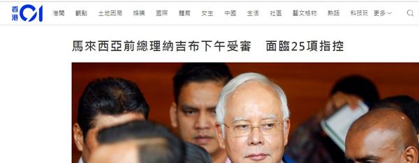香港HK01网