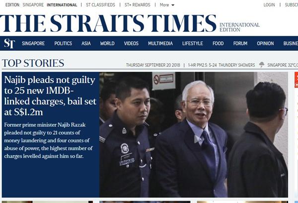 新加坡《海峡时报》