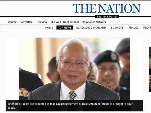 泰国《民族报》