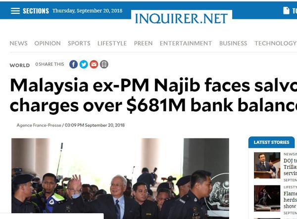 菲律宾《每日询问者报》