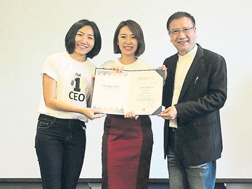 YYC超越集团总执行长拿汀叶欣向(中)和傅家义,在2018年度总裁营上颁发出席证书给学员。