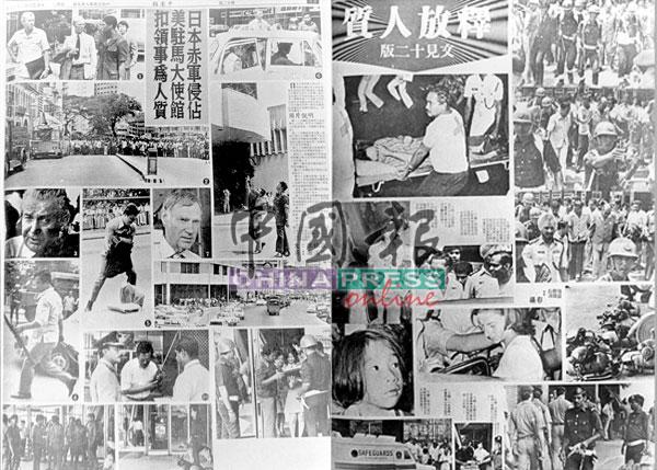 《中国报》当年在赤军挟持人质事件中,每一天皆以大幅度版面,图文并茂带给读者们最新进展。