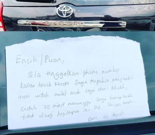 阿妮雅留下纸条,要求双重停泊的车主留下联络号码。(取自网络)