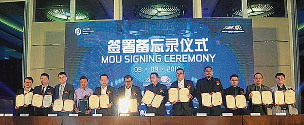 張譽發(左6)與各合作夥伴簽署金融科技區塊鏈組織生態備忘錄。