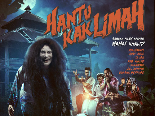 劉德華有份投資的馬來電影《Hantu Kak Limah》,票房衝破3500萬令吉。