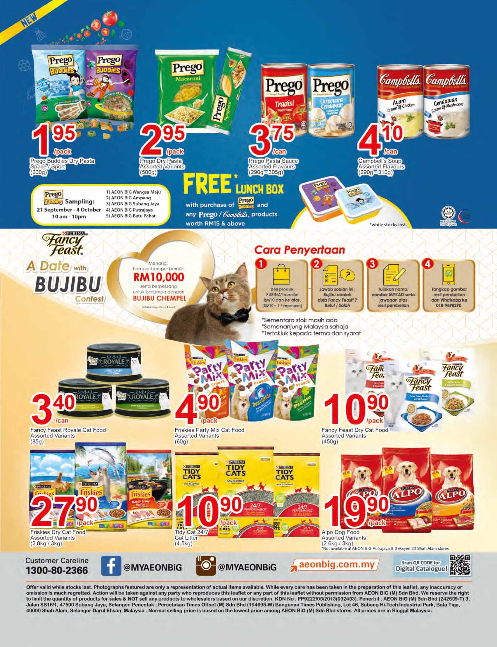 Aeon Big Promotion Catalogue 16