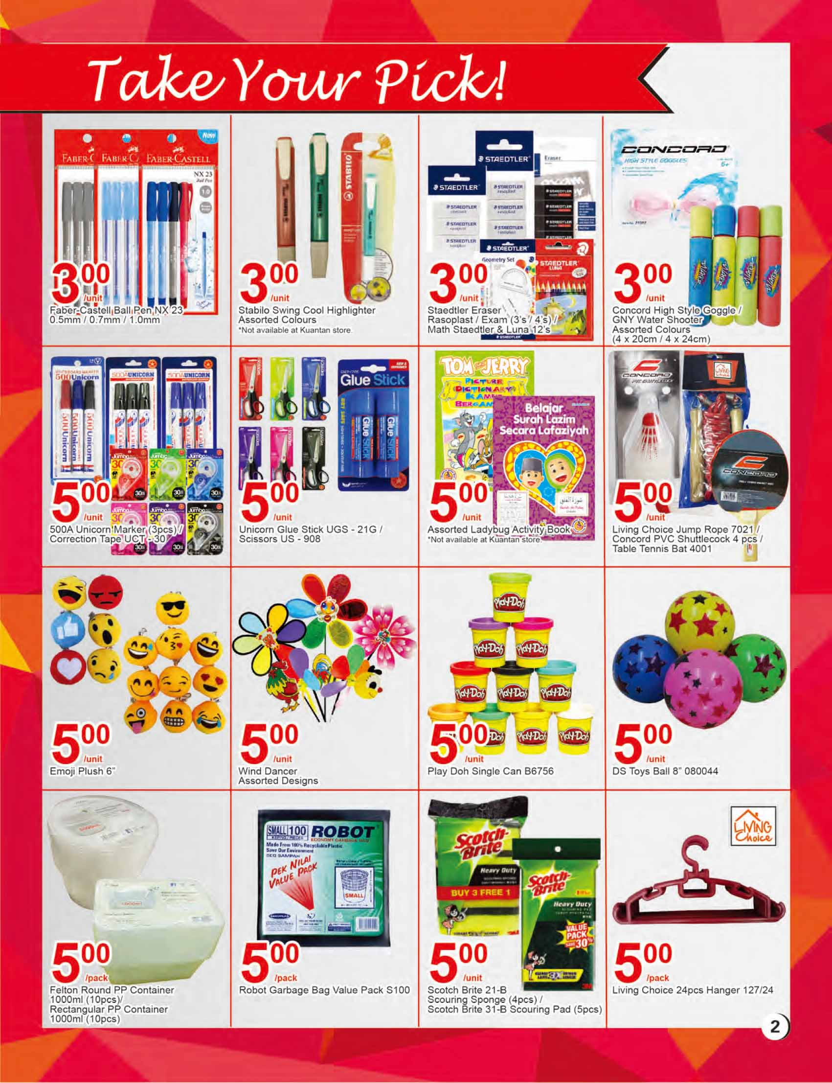 Aeon Big Promotion Catalogue 19