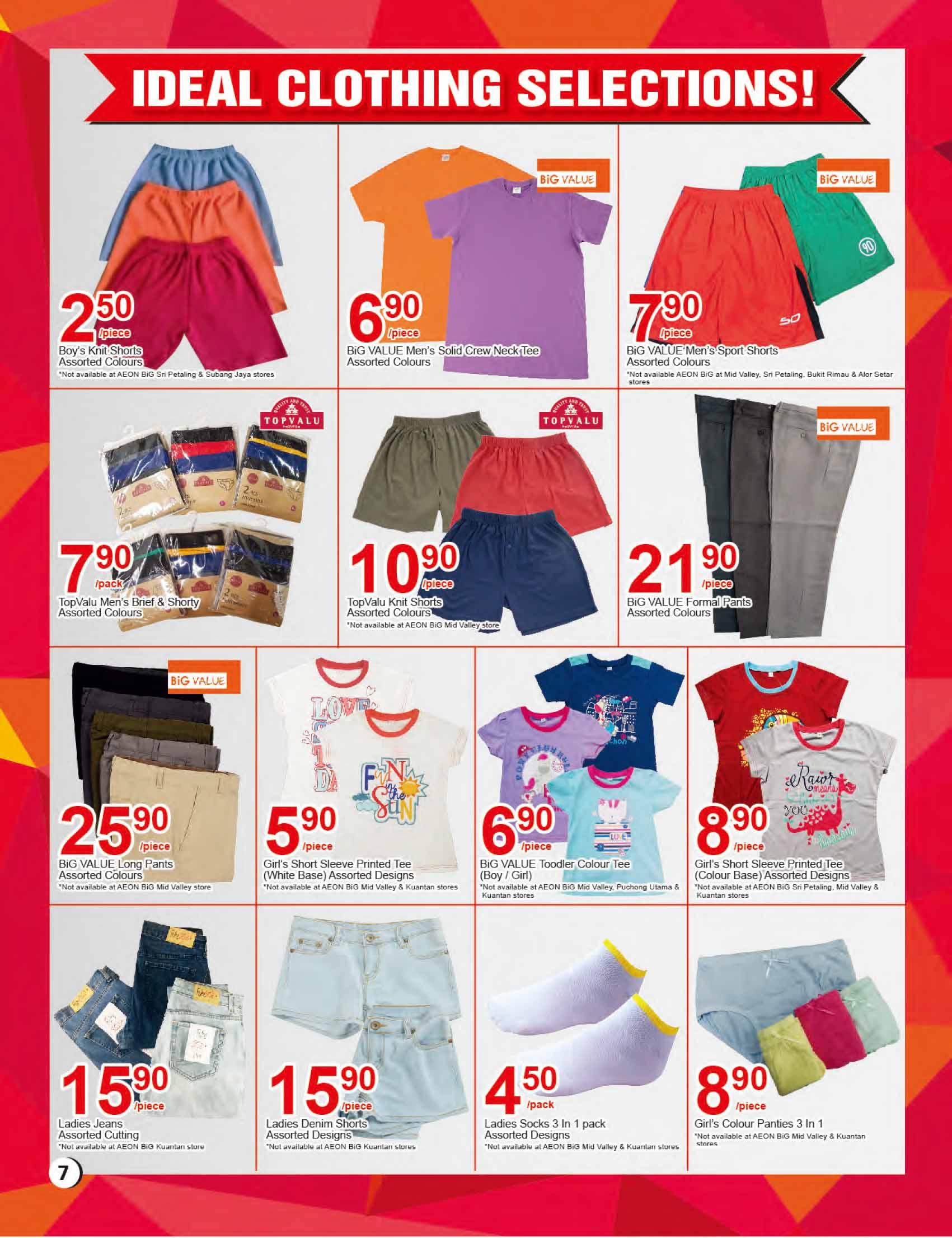 Aeon Big Promotion Catalogue 23
