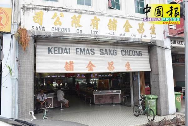 文冬生昌金舖具有百多年歷史,其店前招牌是三種語文水泥字。