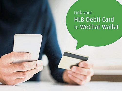 在豐隆銀行與騰訊合作下,如今用戶可在微信錢包綁定豐隆扣賬卡,方便交易。