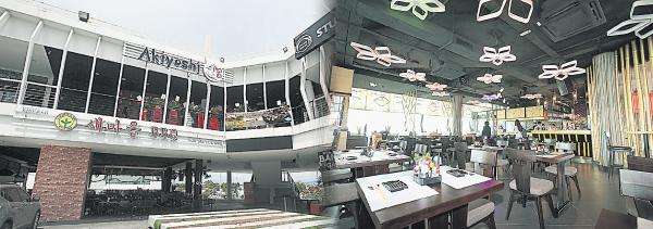 Akiyoshi秋吉居酒屋日本料理餐厅坐落在卡巴星道汽车广场3楼。设计走日本风格,大量采用木制品,走进餐厅和风味飘扬。