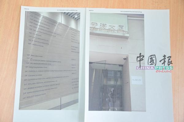 经过查证,有关位于香港的旅游公司并不存在。