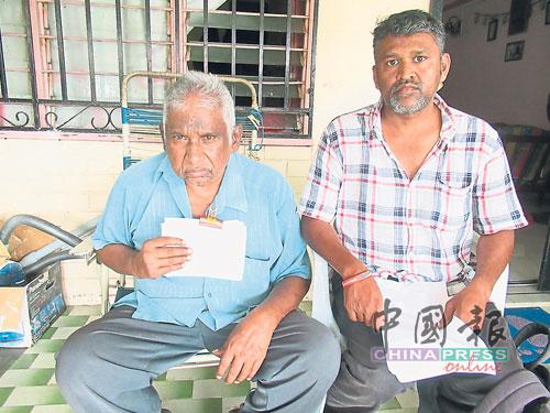 峇拉(右)希望民众捐助父亲峇都马莱的医药费。