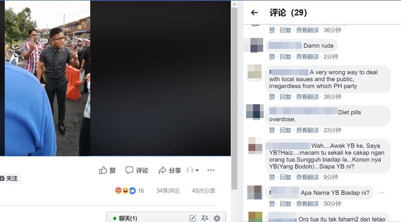 代议士与民吵架的部分过程被拍下放上网,引起网民关注。