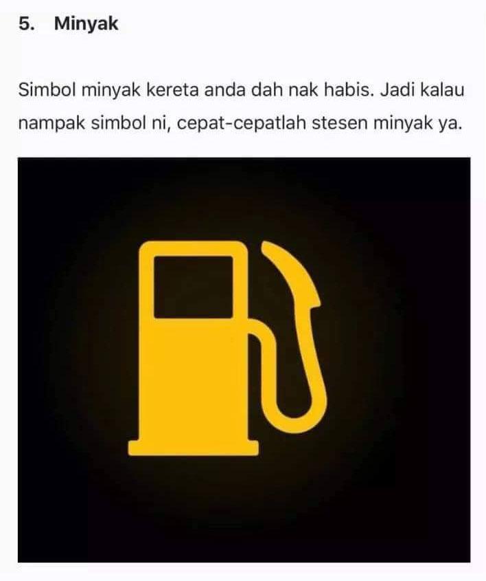 快没汽油了,要快点添油。