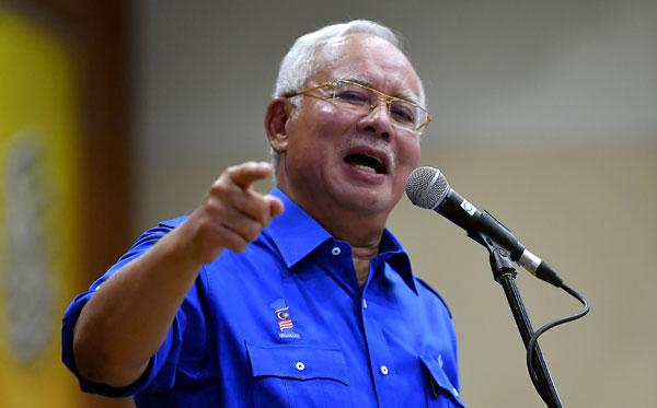 前首相拿督斯里纳吉已指示助理在明日向警方报案。