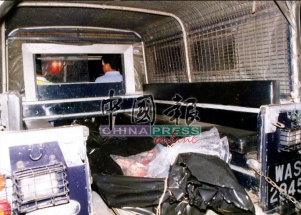 不幸被炸死的死者遗体事后被送往医院。