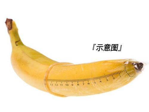 20181018pfb37a-banana
