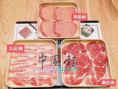 来自美国的美国猪里肌肉片,由于采用阉猪的肉,因此,无任何猪骚味。来自德国的五花肉,猪只有良好的活动空间,因此,肉质弹牙且肥瘦均匀;来自西班牙的进口梅花肉则拥有爽口肉质。