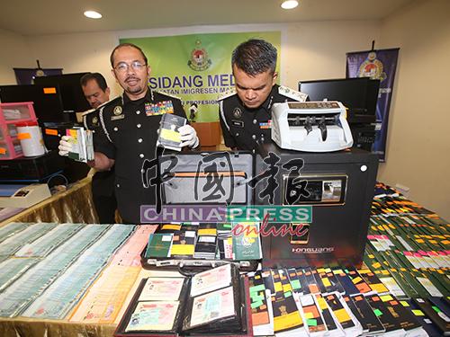 20181031fk60a-fake-pasport-GN181030PKVZ49
