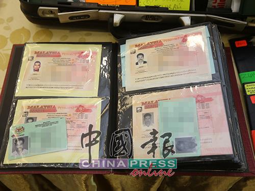 20181031fk60e-fake-pasport-GN181030PKVZ13