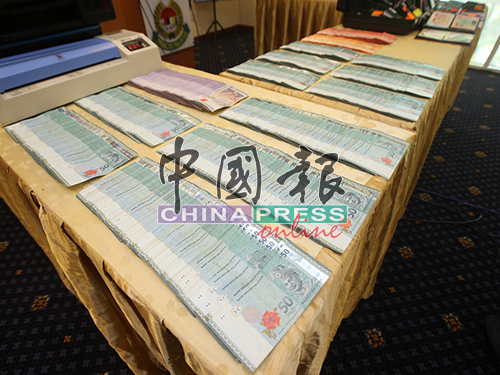 20181031fk60f-fake-pasport-GN181030PKVZ17