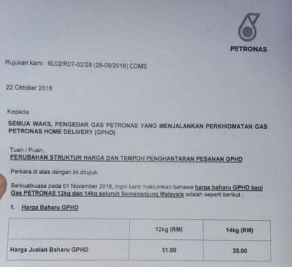 马石油贸易发出的新价格通告。(图取自《光芒日报》)