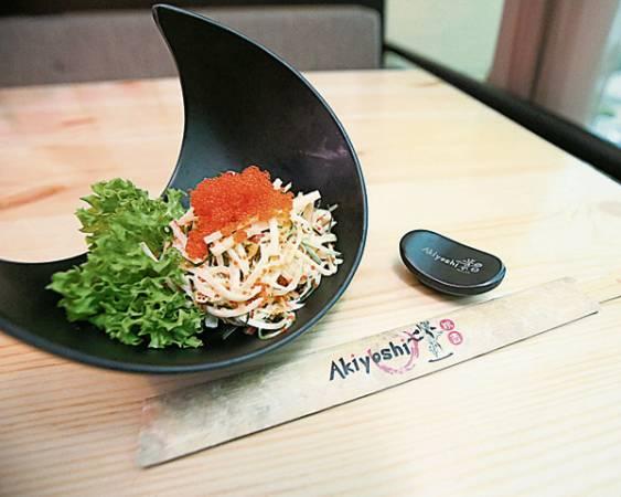 KIN HO集团自创品牌:Akiyoshi秋吉居酒屋日本料理餐厅,让你体验 不一样的日本料理。