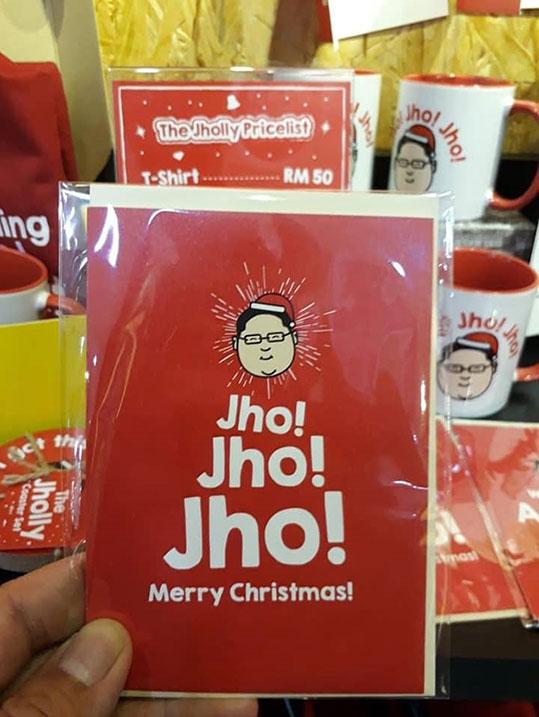大玩刘特佐英文名谐音和其丑闻的圣诞卡设许。(图取自网络)