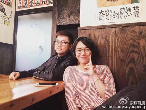 《左耳》上映时,苏有朋与马思纯温馨合影。