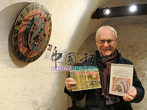 在经过数十年的接触后,马库斯马蒂从一开始对天文钟一窍不通,到今天他撰写了两本与天文钟有关的书籍。