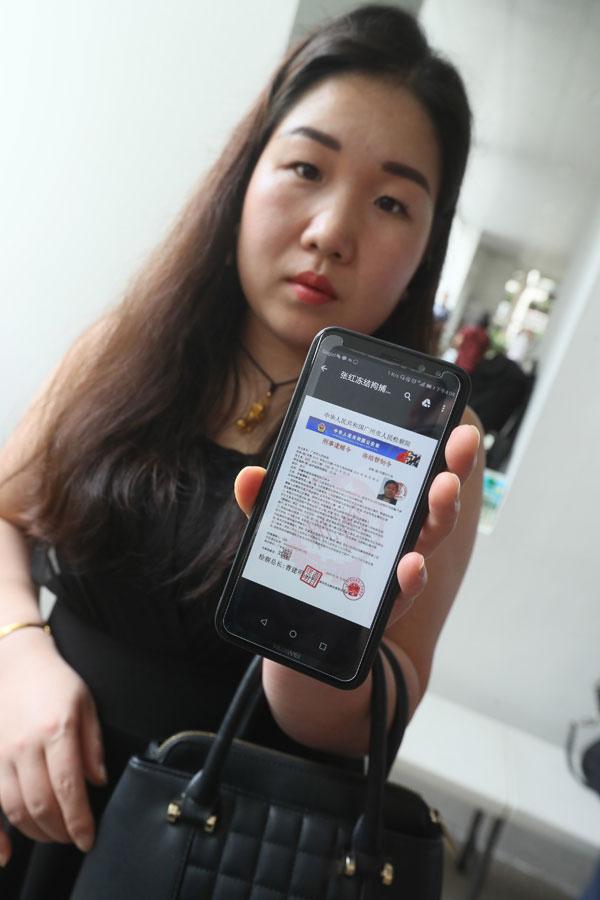 张红看到通缉令有自己的照片和资料时,她对骗子的话已经深信不疑。