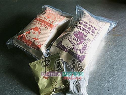 从陈焕达祖父那个年代就一直沿用至今的纸皮包装,有两种口味:无糖咖啡乌和加冰糖咖啡乌。唯一与从前不同的是,里头的咖啡粉已变成独立包装,且所使用的咖啡豆是来自本地的赖比瑞卡豆(Liberica)。