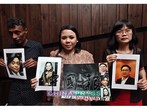 理查(左起)、黄惠芳和丽达坚决反对政府废除死刑。