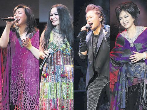 郑怡(左起)、潘越云、娃娃及齐豫,首首经典勾起歌迷的回忆。