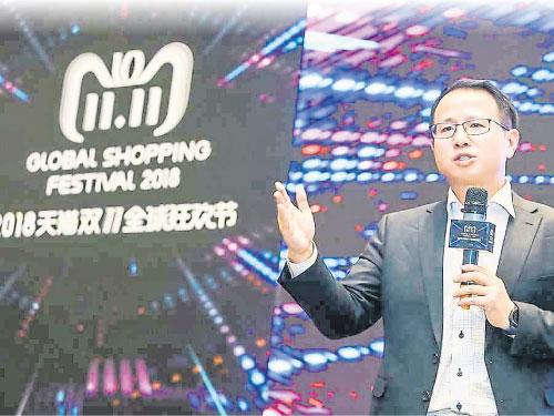 易骞:天猫团队将会继续发掘更多马来西亚优质产品,带入中国市场。