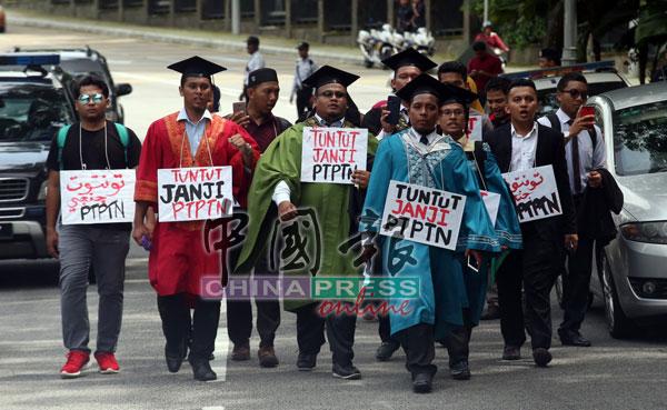 法祖丁(前排左4)带领多名大学生从马大步行前往国会大厦,以示抗议。