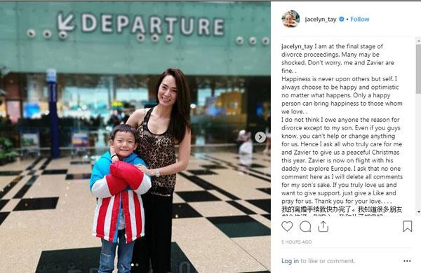 郑秀珍透过Instagram宣布与丈夫离婚的消息。