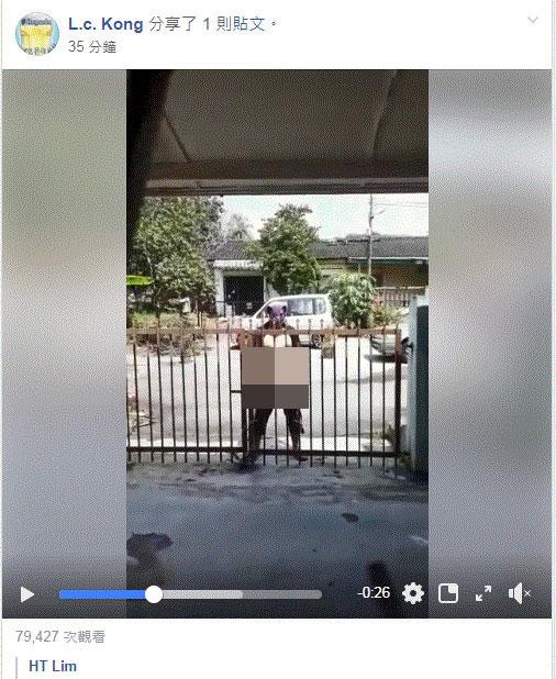 """视频经转载至""""KL吹水站""""。"""