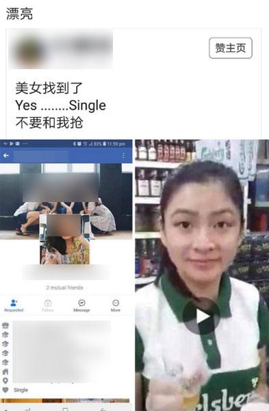 网民人肉搜索疑似啤酒女推销员的面子书。