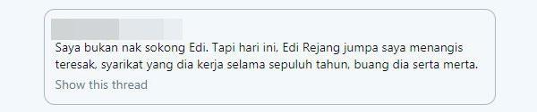 疑是友人的推特留言截图。