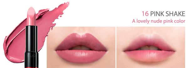 """Rouge heel 16 Pink shaker """"颜色比较浅,偏向裸色感,平常化淡妆也可以轻易搭配。"""""""