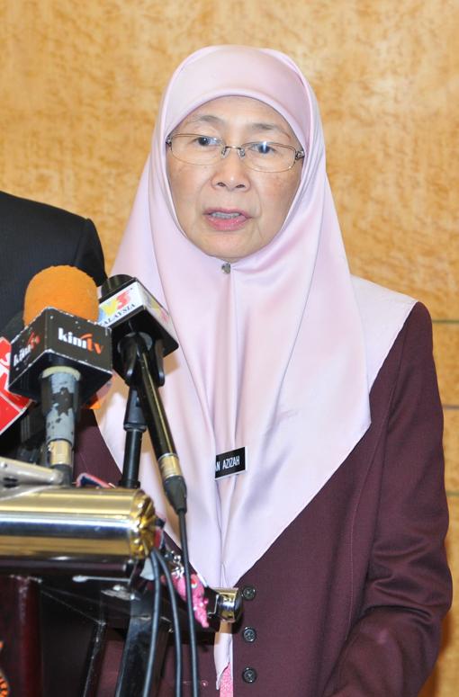 公正党主席兼副首相旺阿兹莎